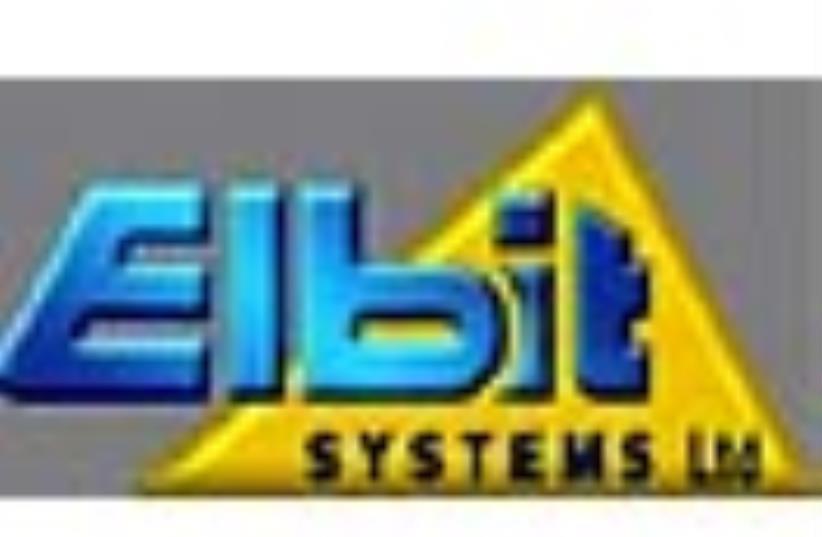 elbit logo 88 (photo credit: Courtesy)