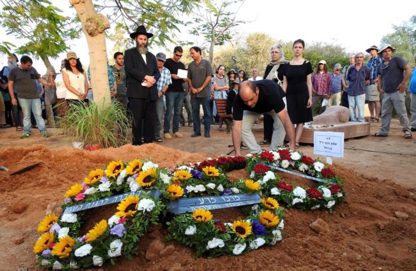 The funeral of Amotz Zahavi. (photo credit: DOV GREENBLAT)