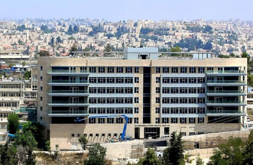 Herzog Hospital (photo credit: COURTESY OF DR YEHEZKEL CAINE/HERZOG HOSPITAL)