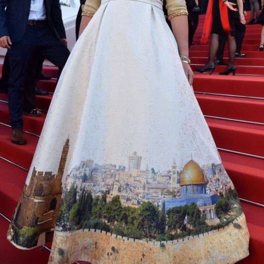 "The skirt of Miri Regev's ""Jerusalem of Gold"" dress. (Credit: Eli Sabti)"