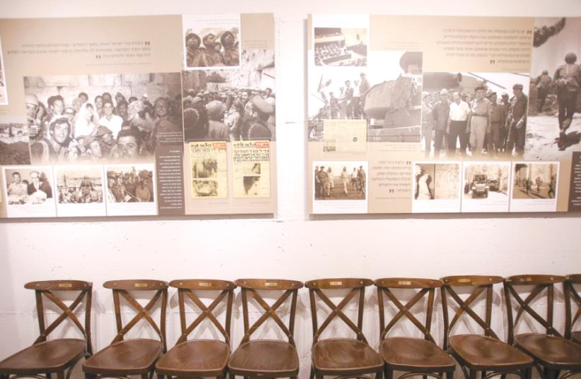THE BROOM CLOSET is now called the 'United Jerusalem Room' and contains memorabilia commemorating the historic moments that took place in the bomb shelter. (photo credit: MARC ISRAEL SELLEM)