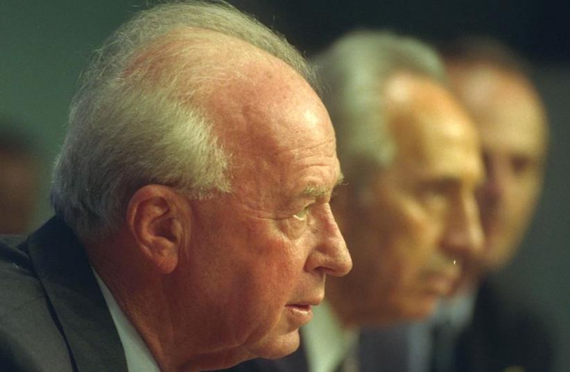 Yitzhak Rabin and Shimon Peres in 1994 (photo credit: SA'AR YA'ACOV/GPO)