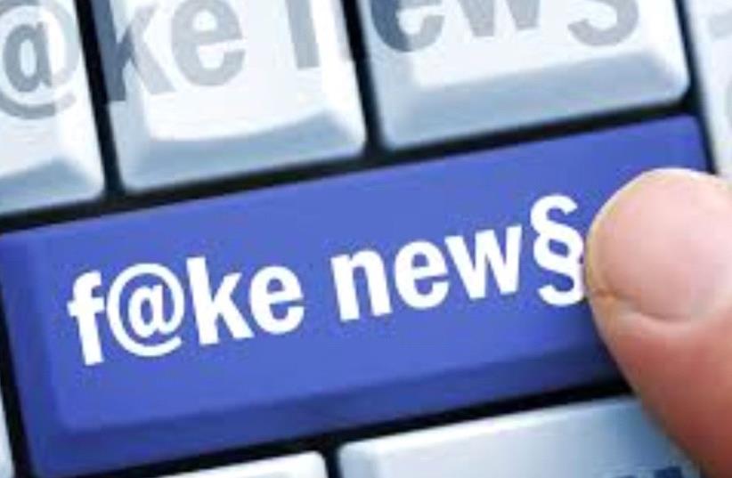 Fake news (photo credit: DR)