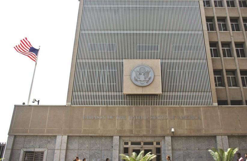 L'ambassade des Etats-Unis à Tel-Aviv (photo credit: REUTERS)