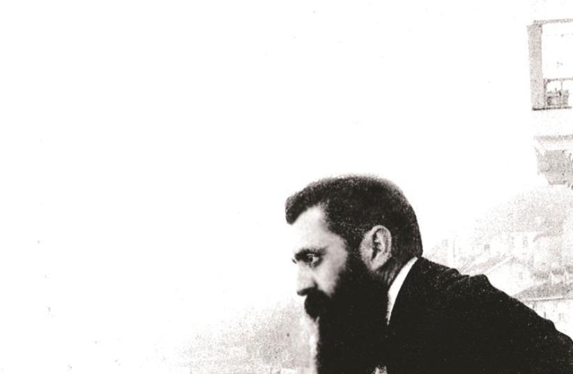 Thedodor Herzl, lors du 1er congrès sioniste mondial en 1897 (photo credit: DR)
