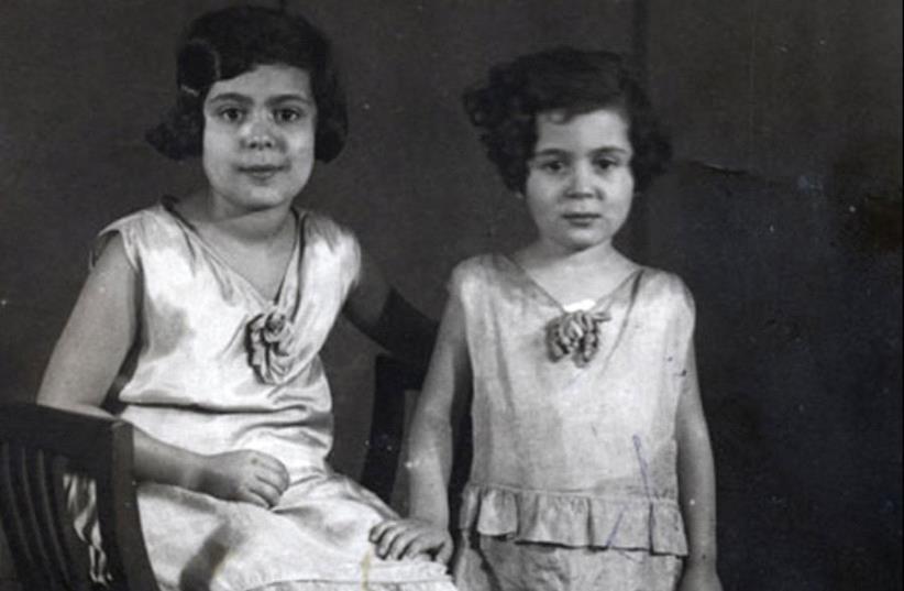 Ester and Margot Goldstein (photo credit: YAD VASHEM)