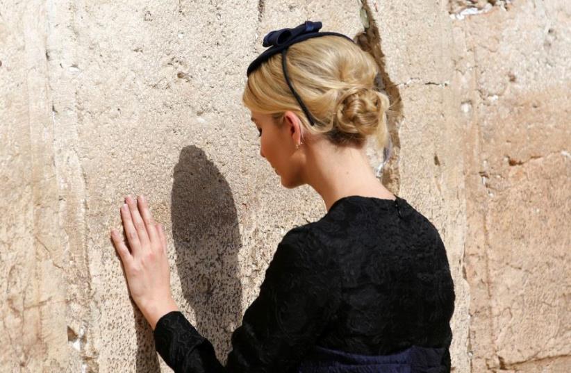 Ivanka Trump visits the Western Wall (photo credit: REUTERS)
