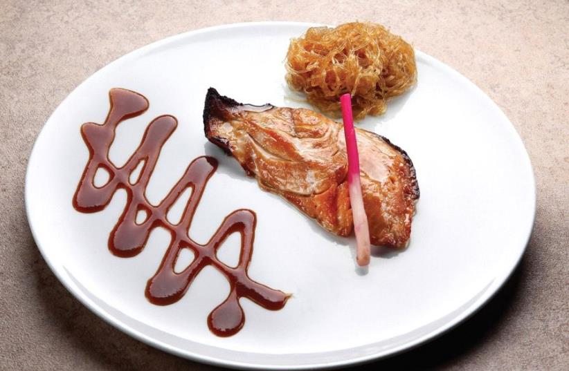 Hilton's Yakimono restaurant (photo credit: PR)