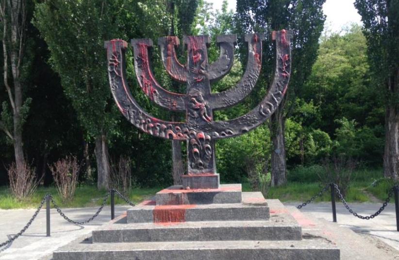 Ukraine's Babi Yar moument desecrated once more. (photo credit: EDUARD DOLINSKY)