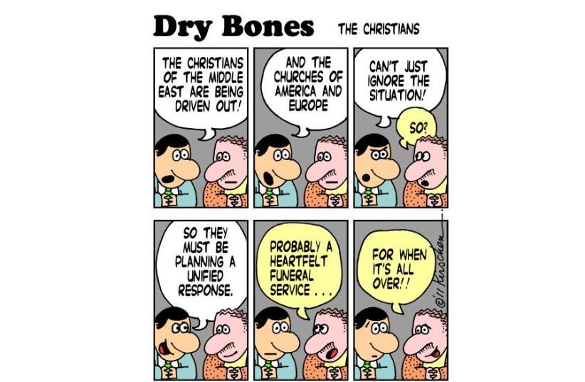 Dry Bones (photo credit: YAAKOV (DRYBONES) KIRSCHEN)
