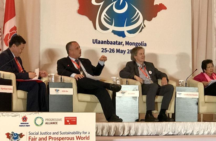 Deputy Speaker of the Knesset MK Hilik Bar at a conference in Ulaanbaatar, Mongolia (photo credit: Courtesy)