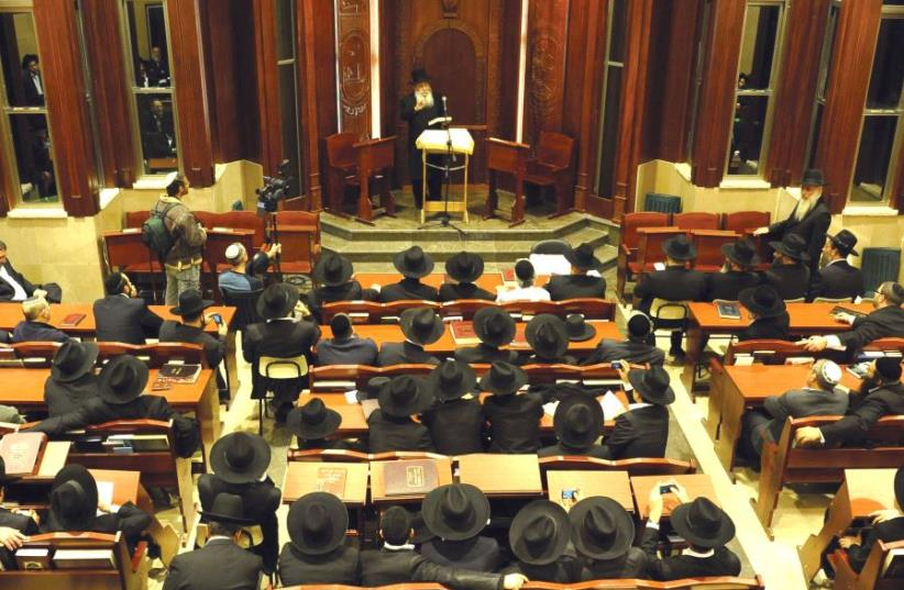 Studying Torah (photo credit: Wikimedia Commons)