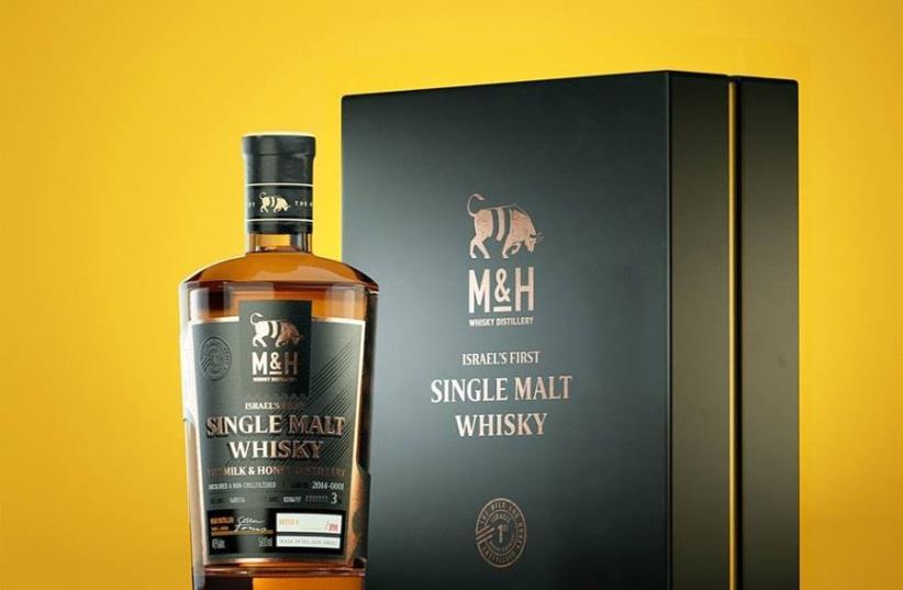 Israeli distillery unveils first-ever malt whisky (photo credit: THE MILK & HONEY DISTILLERY)