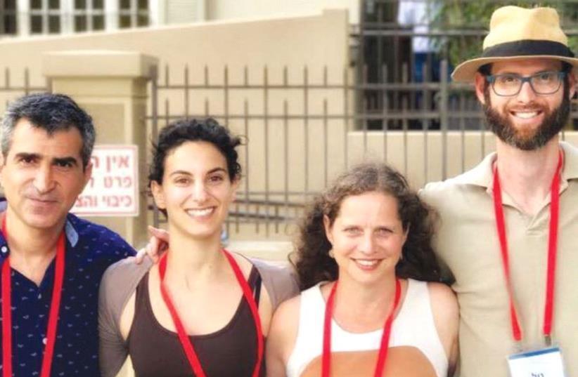 Limmud Tel Aviv steering committee (photo credit: GUY YECHIELY)