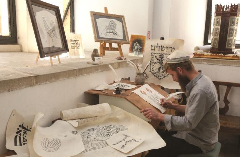Kalman Gavriel, sofer stam ou scribe juif (photo credit: MARC ISRAEL SELLEM)