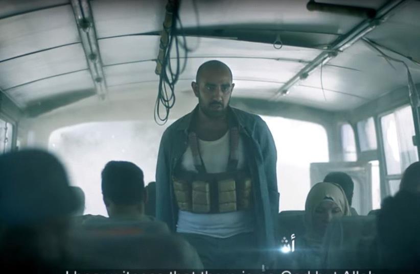 Kuwaiti terror ad (photo credit: screenshot)