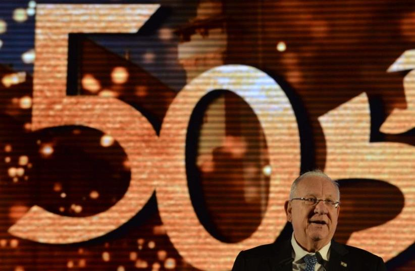 President Reuven Rivlin speaks at a ceremony marking the 50th anniversary of the Six Day war, June 2 2017.. (photo credit: KOBI GIDON / GPO)