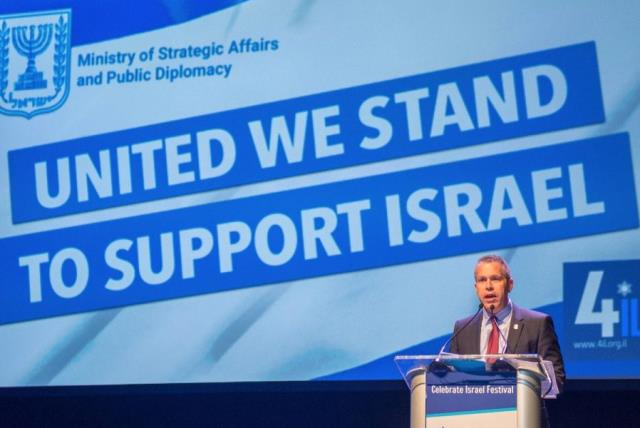 Gilad Erdan announces the launching of a new campaign to combat BDS. (photo credit: ALEXI ROSENFELD)