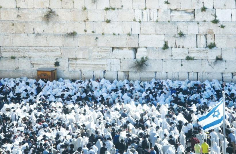 THE WESTERN WALL. Some 47% of left-wing respondents said they would not agree to a partition of the Old City, compared to 94% on the Right and 78% of centrists. (photo credit: MARC ISRAEL SELLEM)