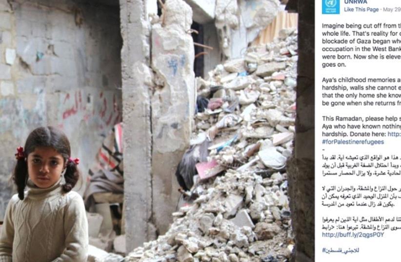 UNRWA Twitter screenshot (photo credit: TWITTER)