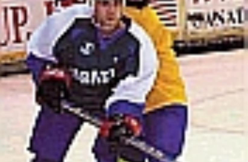 bat yam hockey 88 lg (photo credit: Lionel Gaffen)