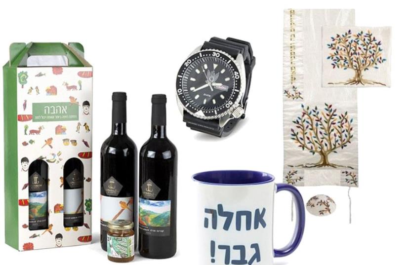 Ideas for Father's Day gifts (photo credit: JUDAICA)