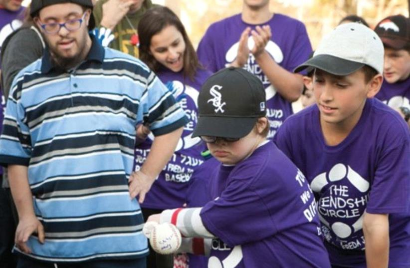 THE SUCCESS of the Buddy Baseball Jerusalem program is evident on the faces of everyone who participates, as players or volunteers.  (photo credit: Courtesy)