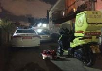 Israel Police and Magen David Adom.