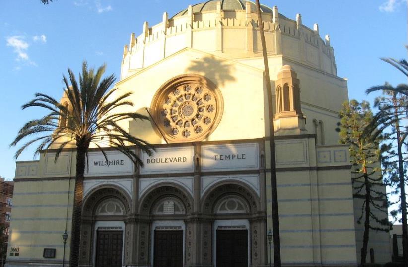 Wilshire Boulevard Temple in Los Angeles, California. (photo credit: WIKIMEDIA)