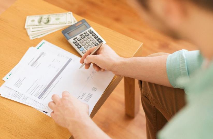 How to get a personal loan? (photo credit: PR)