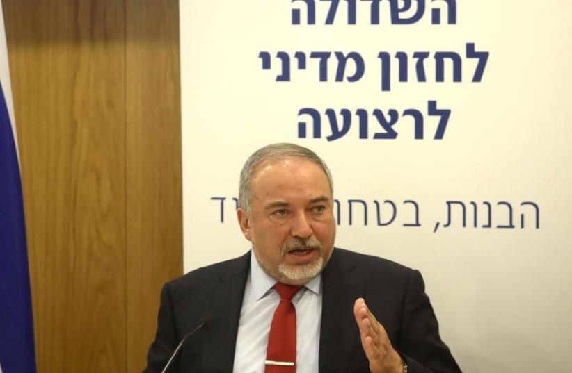 Avigdor Liberman (photo credit: MARC ISRAEL SELLEM)