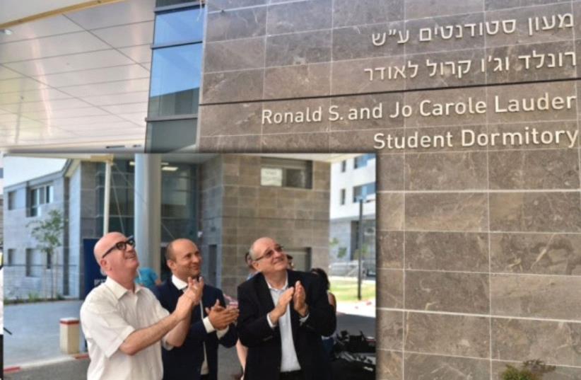Avi Balashnikov (left), Education Minister Naftali Bennett (center) and Technion-Israel Institute of Technology President Prof. Peretz Lavi (right) inaugurate a dormitory at the Haifa school (photo credit: NITZAN ZOHAR)