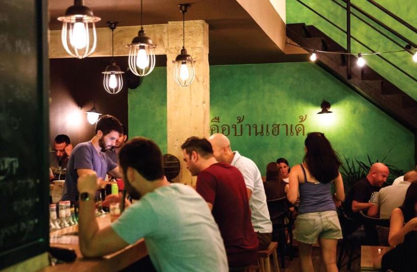 Nam restaurant (photo credit: PR)