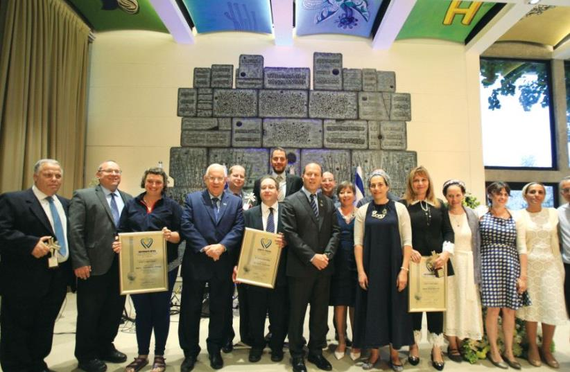 Jerusalem Unity Prize (photo credit: EVYATAR NISSAN)