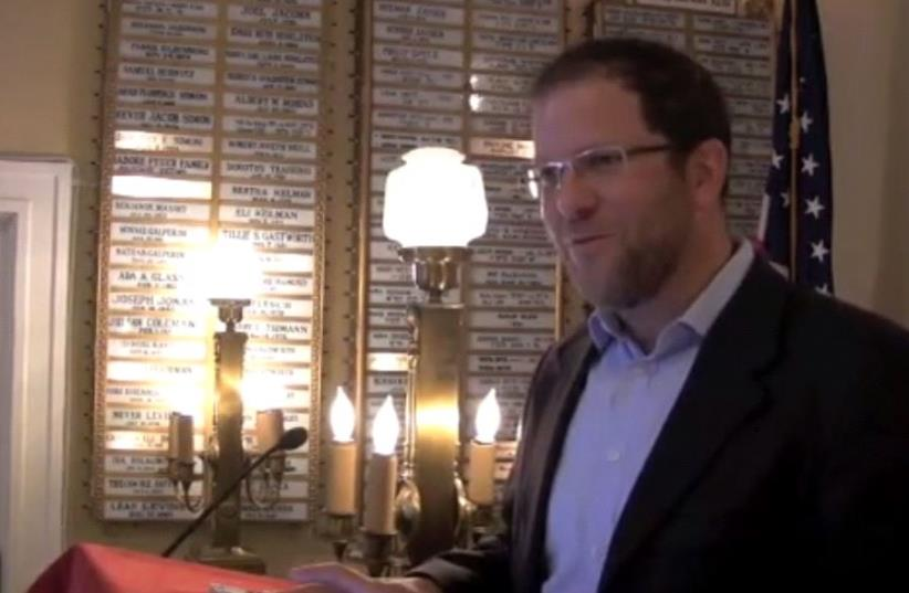 Rabbi Leon Morris (photo credit: screenshot)