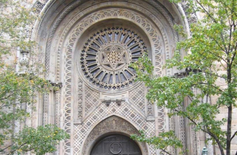 B'nai Jeshurun synagogue in New York City (photo credit: Wikimedia Commons)