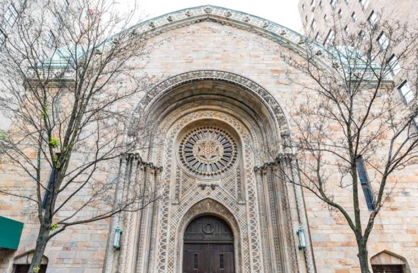 The entrance to B'nai Jeshurun on West 88th Street in New York City (photo credit: COURTESY OF B'NAI JESHURUN)