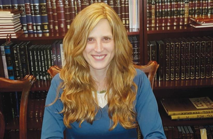 Rivkah Bloom: Enhancing Judaism via apps (photo credit: ELAZAR BLOOM)