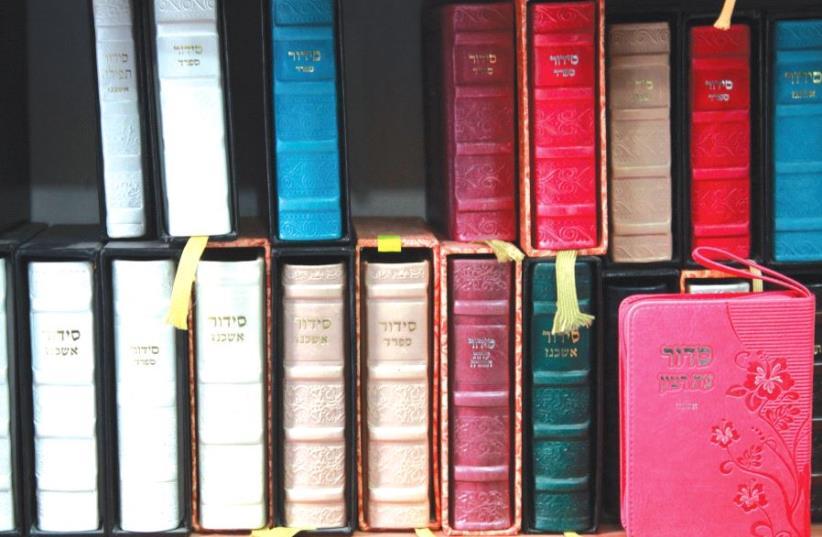 A siddur book (photo credit: ILLUSTRATIVE: REUTERS)
