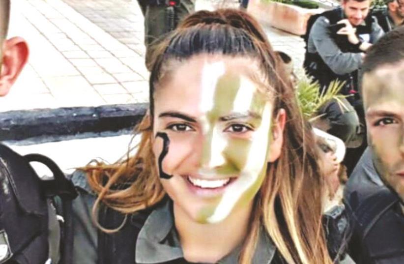 Hadas Malka, assassinée la semaine dernière à la porte de Damas (photo credit: FACEBOOK)