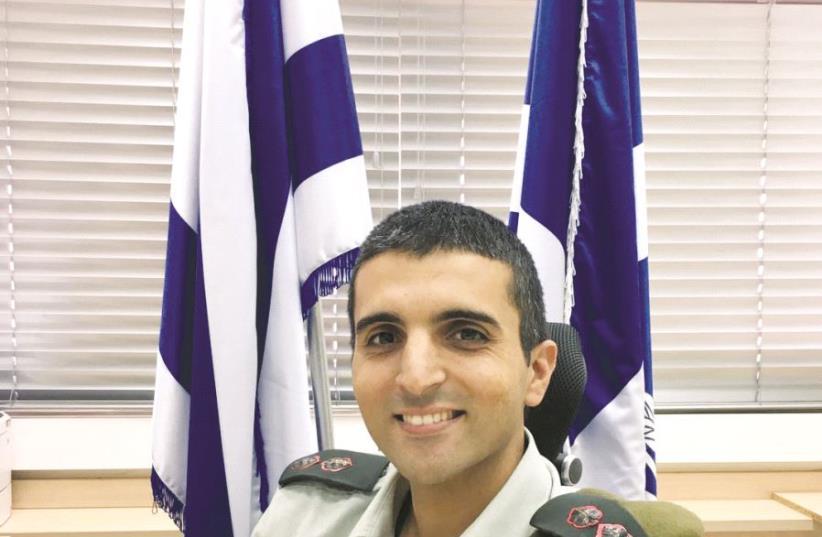 Yaniv Ossi, commandant de l'école militaire d'élite cyber informatique de l'IDF (photo credit: IDF)
