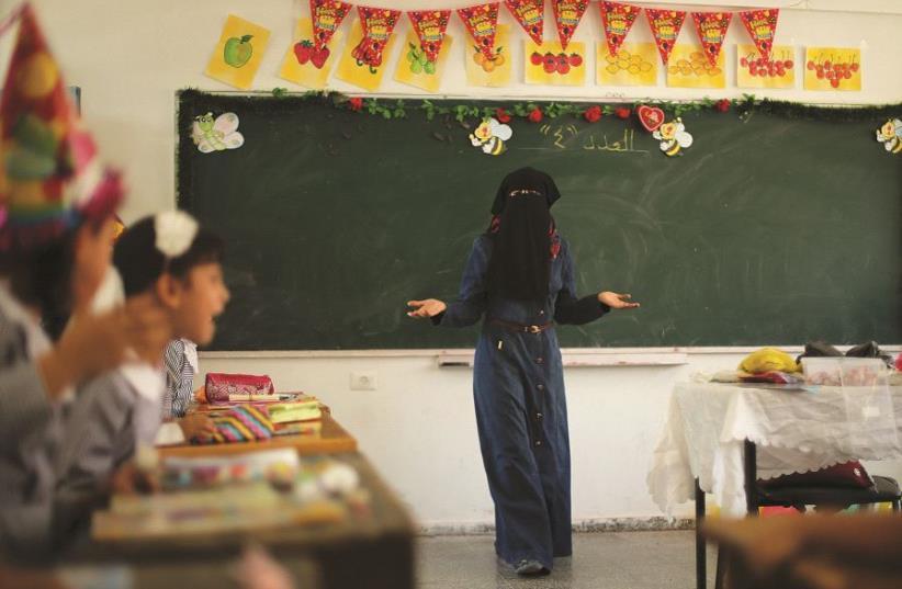 Professeur des écoles voilée, dans une école de l'UNRWA (photo credit: REUTERS)