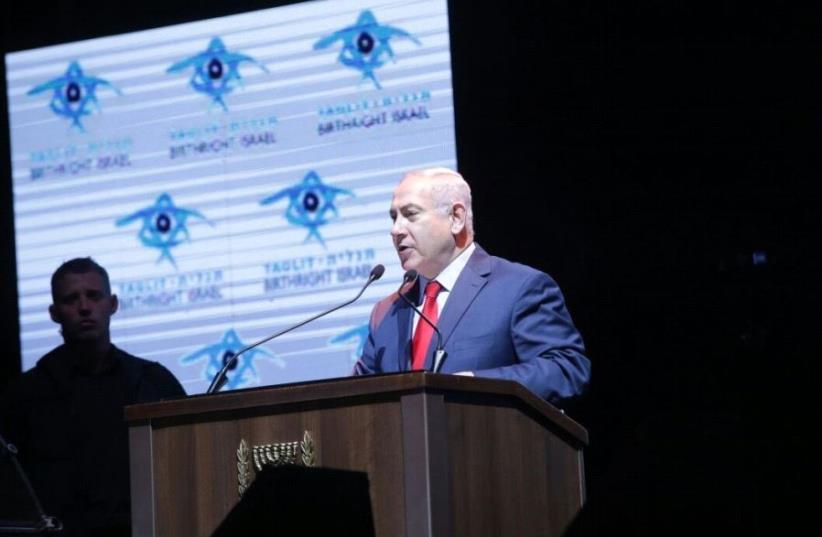 Prime Minister Benjamin Netanyahu speaking at a Birthright event.  (photo credit: EREZ UZIR)