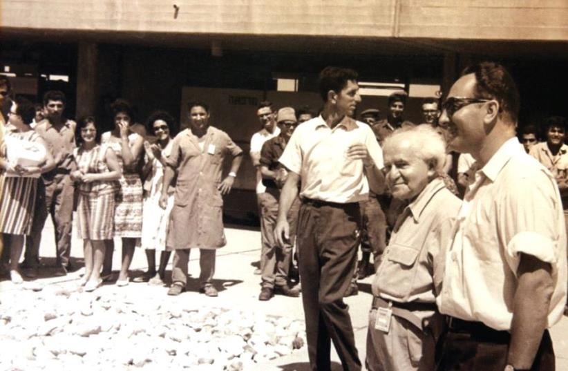David Ben-Gurion and Shimon Peres visiting the Dimona nuclear reactor (photo credit: DEFENSE MINISTRY)