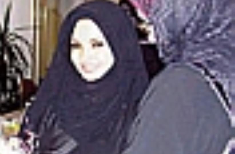 saudi women arab 88 (photo credit: Courtesy)