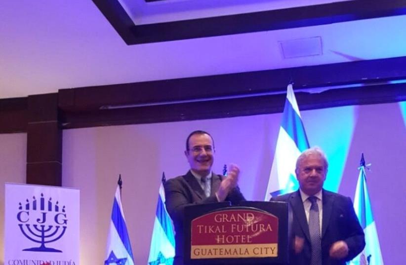 Maccabi World Union head Carlos Tapeiro, speaks in Guatemala, 2017 (photo credit: MACCABI WORLD UNION)