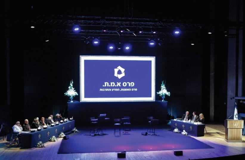 THE EMET PRIZE was envisioned as being the Israeli equivalent of the Nobel and, in fact, most Israeli Nobel winners first received the Emet (photo credit: DAVID SALLEM)