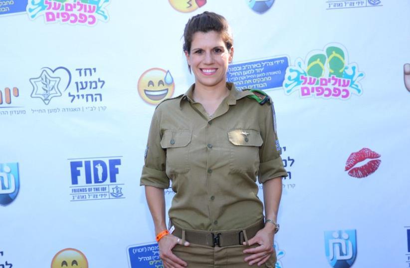 Sariba Feinstein lone soldier (photo credit: YOSSI GAMZU)