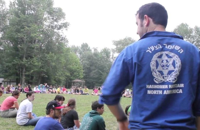 Camp Shomria (photo credit: YOUTUBE)