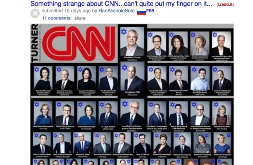 CNN doctored image presenting staff with Stars of David (photo credit: JPOST STAFF)